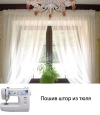 curtains_tulle7